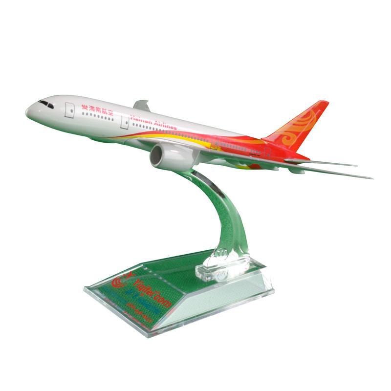 海南航空飞机模型 - 一起飞积分商城