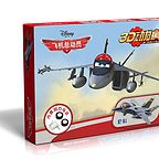 迪士尼飞机总动员系列3D拼图(布拉沃)