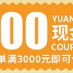 100元现金兑换券(内部使用)